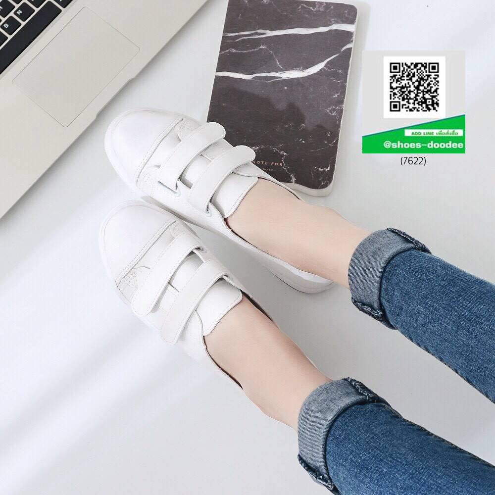 รองเท้าผ้าใบแฟชั่นสีขาว หนังนิ่ม (สีขาว )