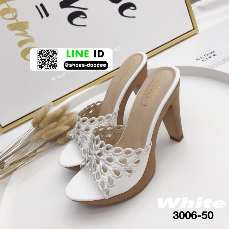 รองเท้าส้นสูงเสริมหน้า 3006-50-WHI [สีขาว]