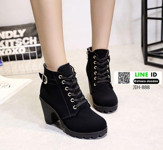 รองเท้าบูทส้นสูงนำเข้า JIH-888-BLK [สีดำ]