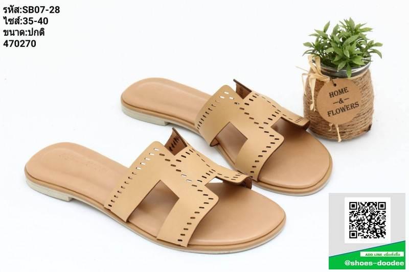 รองเท้าแตะส้นเตี้ย SB07-28-BRN [สีน้ำตาล]