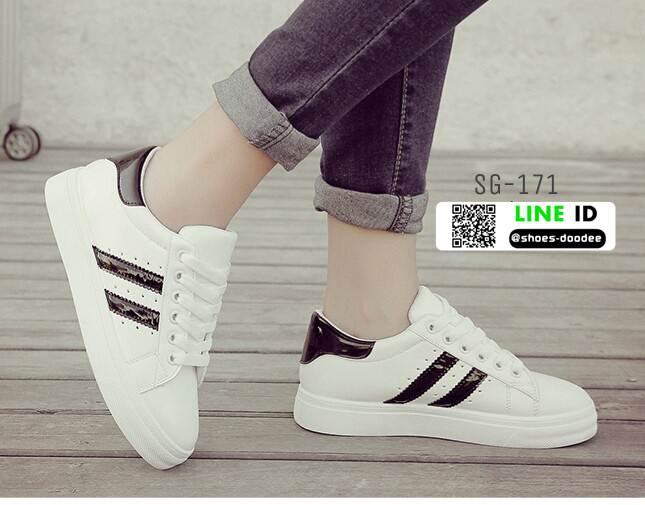 รองเท้าผ้าใบ sneaker SG-171-WHT/BLK [สีขาว/ดำ]