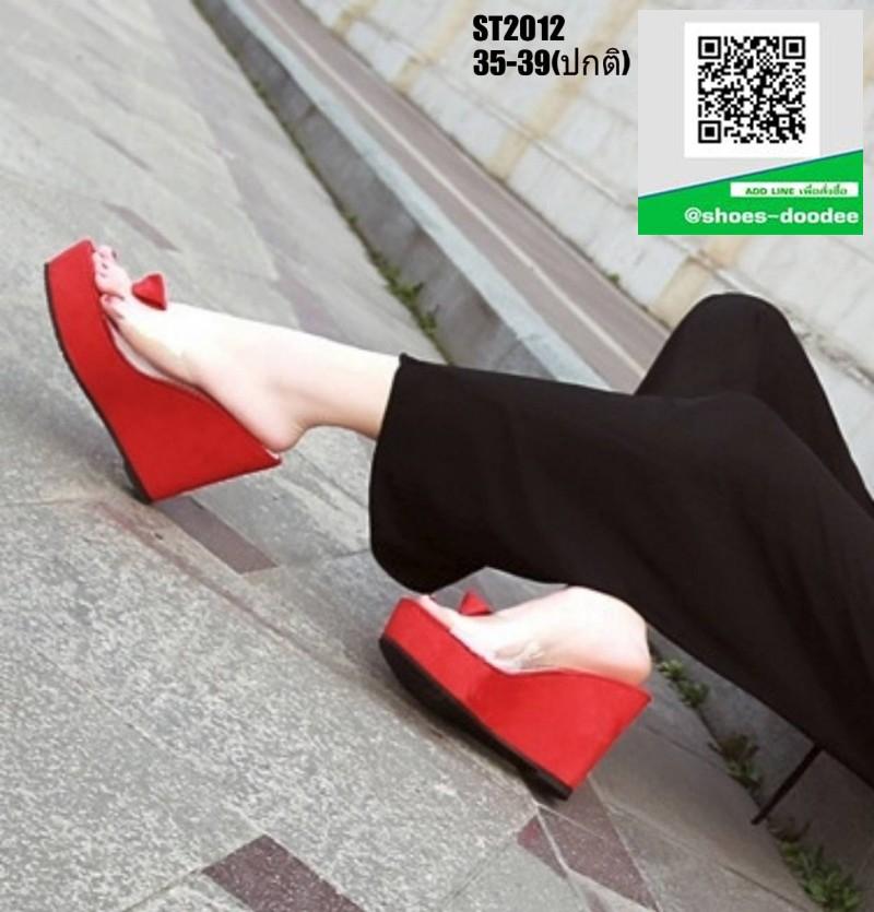 รองเท้าแบบสวมส้นเตารีด ST2012-RED [สีRED]