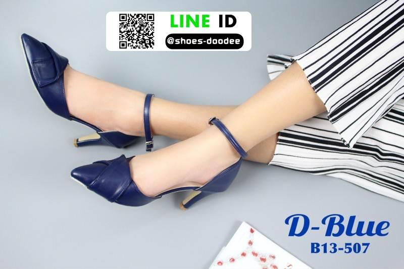 ส้นสูงรัดข้อ B13-507-DBLU [สีน้ำเงินเข้ม]