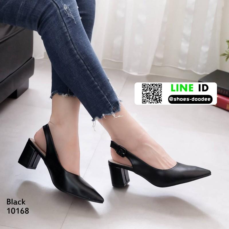 รองเท้าส้นสูง หน้าเรียว ทรงแมกซี่เก๋ 10168-ดำ [สีดำ]