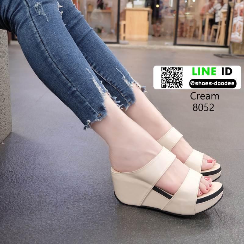 รองเท้าส้นเตารีดแบบสวม2ตอน 8052-ครีม [สีครีม]