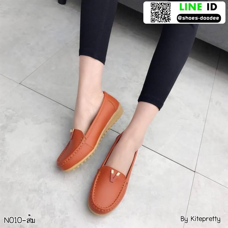รองเท้าคัชชูงานหนังแท้ นิ่มมากๆ N010-ORA [สีส้ม]