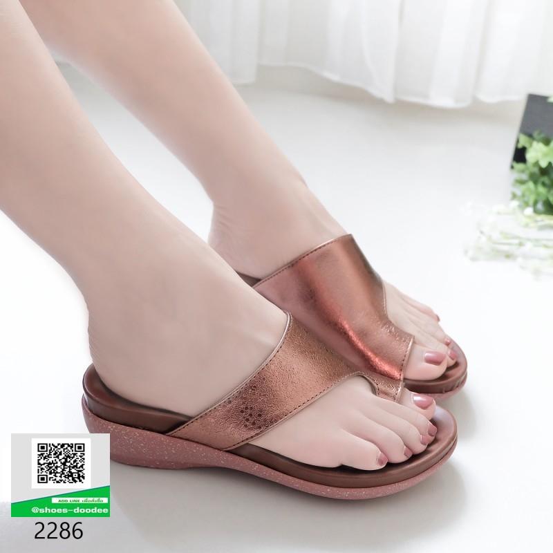 รองเท้าส้นเตารีด สไตล์ลำลอง 2286-น้ำตาล [สีน้ำตาล ]