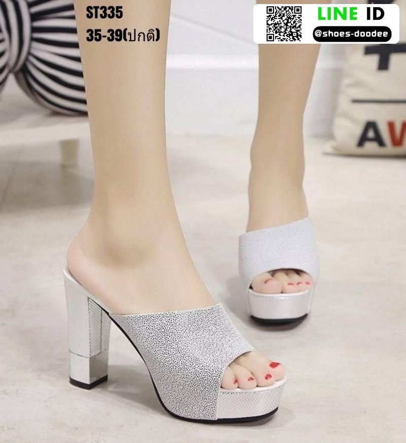 รองเท้านำเข้า100% ส้นแท่งแบบสวม ST335-WHI [สีขาว]