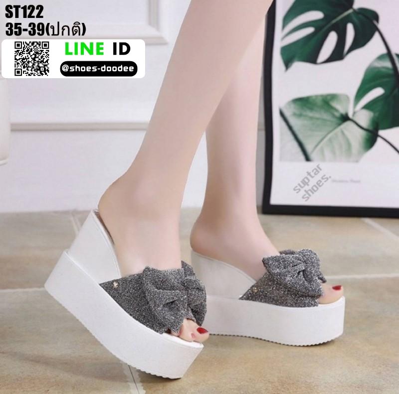 รองเท้าแบบสวมทรงเตารีด ST122-SIL [สีเงิน]