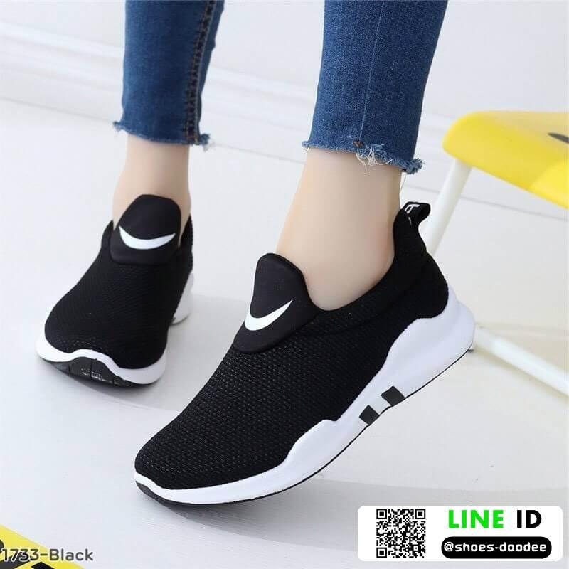 รองเท้าผ้าใบงานผ้าทรงกระชับเท้า 1733B6-BLK [สีดำ]
