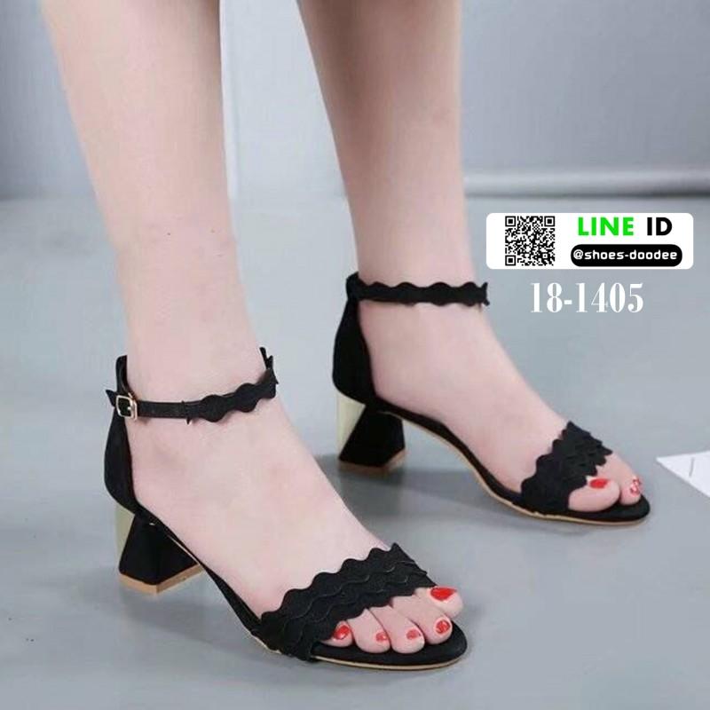 รองเท้าส้นสูง สไตล์เกาหลี 18-1405-BLACK [สีดำ]