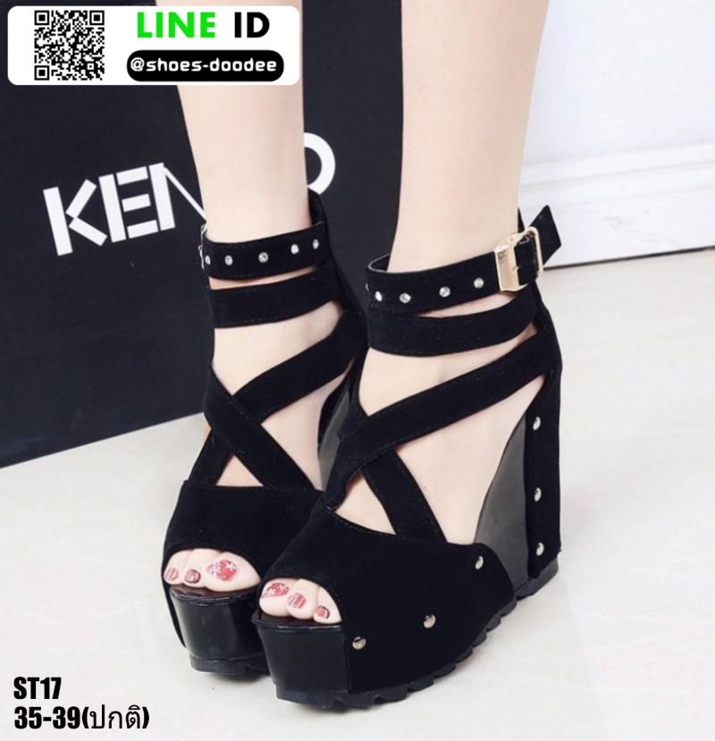 รองเท้าหุ้มส้นทรงเตารีด ST17-BLK [สีดำ]
