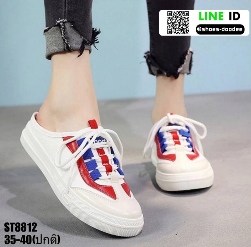รองเท้าผ้าใบเปิดท้าย ST8812-RED [สีแดง]