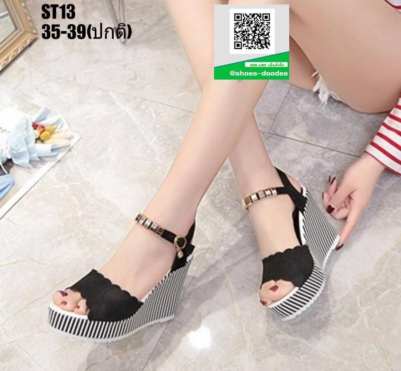รองเท้าทรงเตารีดแบบรัดข้อ ST13-BLK [สีดำ]