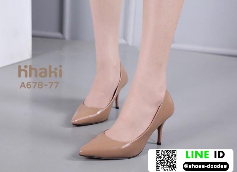 รองเท้าคัทชูหัวแหลม สีพาสเทล A678-77-KHA [สีกากี]