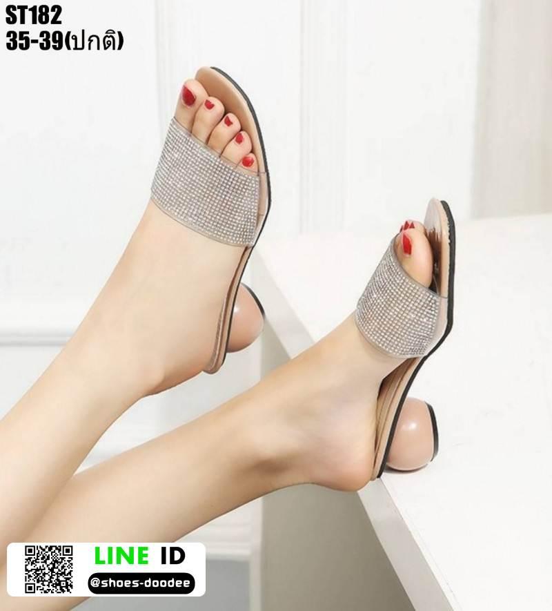 รองเท้าแตะสวมหน้าเพชร ST182-KHA [สีกากี]