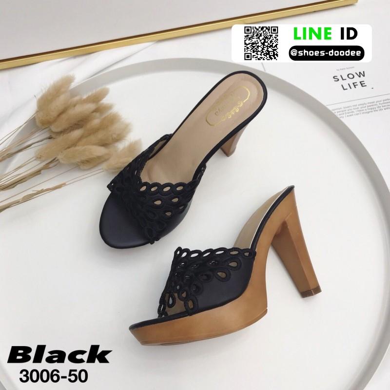 รองเท้าส้นสูงเสริมหน้า 3006-50-BLK [สีดำ]