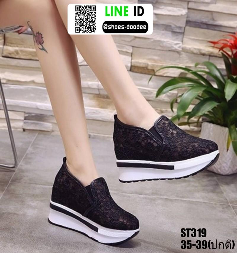 รองเท้าผ้าใบเสริมส้นแบบสวม ST319-BLK [สีดำ]