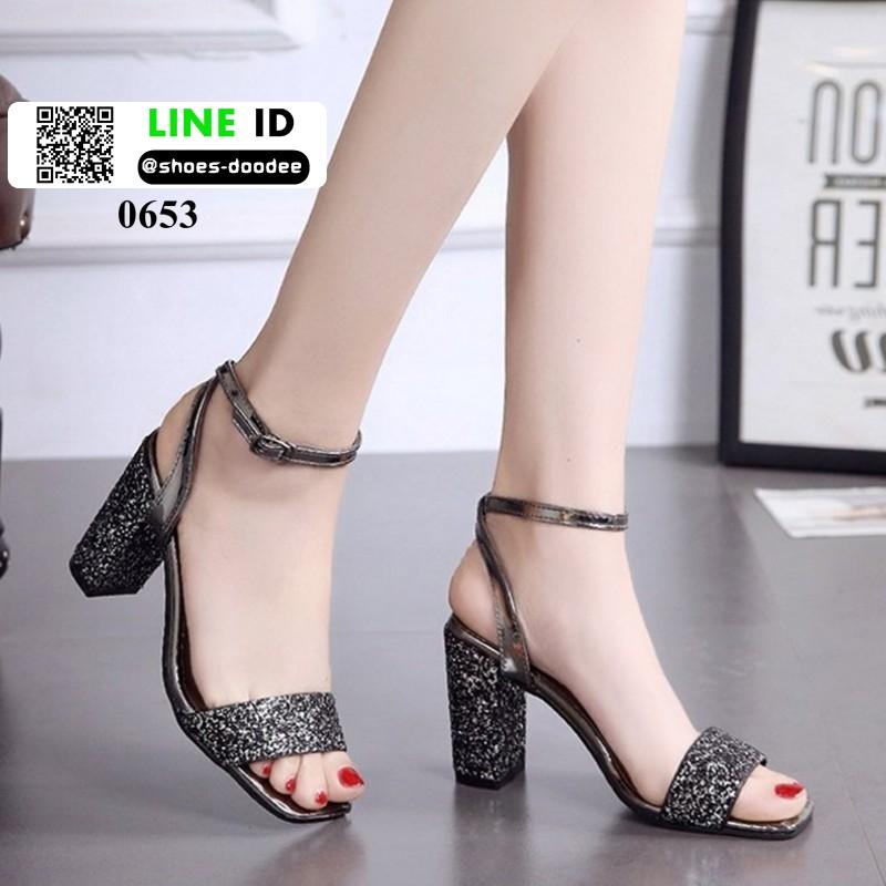 รองเท้าส้นสูงนำเข้าสไตล์เกาหลี 0653-ดำ [สีดำ]