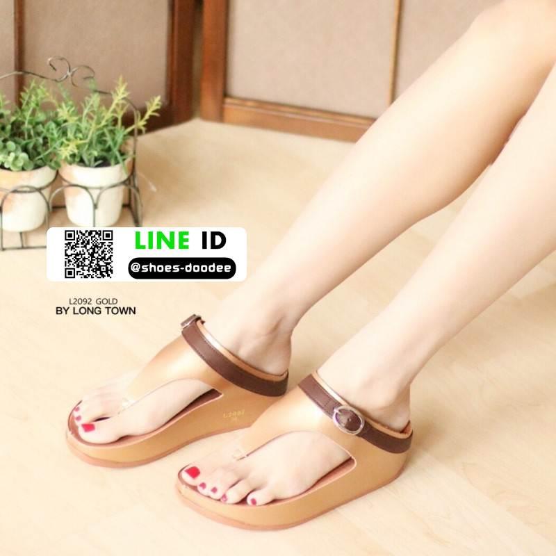 รองเท้าเพื่อสุขภาพฟิทฟลอป แบบหนีบ คาดเข็มขัด L2092-GLD [สีทอง]