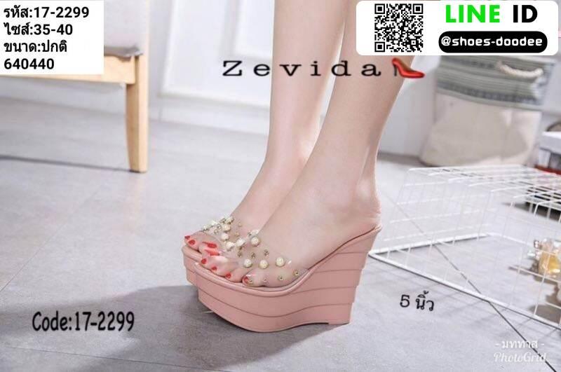 รองเท้าแบบสวมส้นเตารีด 17-2299-PNK [สีชมพู]