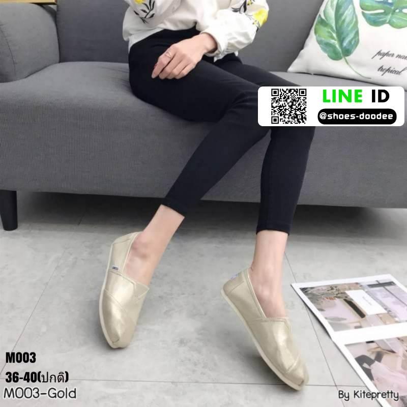 รองเท้าผ้าใบแบบสวม งานสไตล์ Tom's M003-GLD [สีทอง]