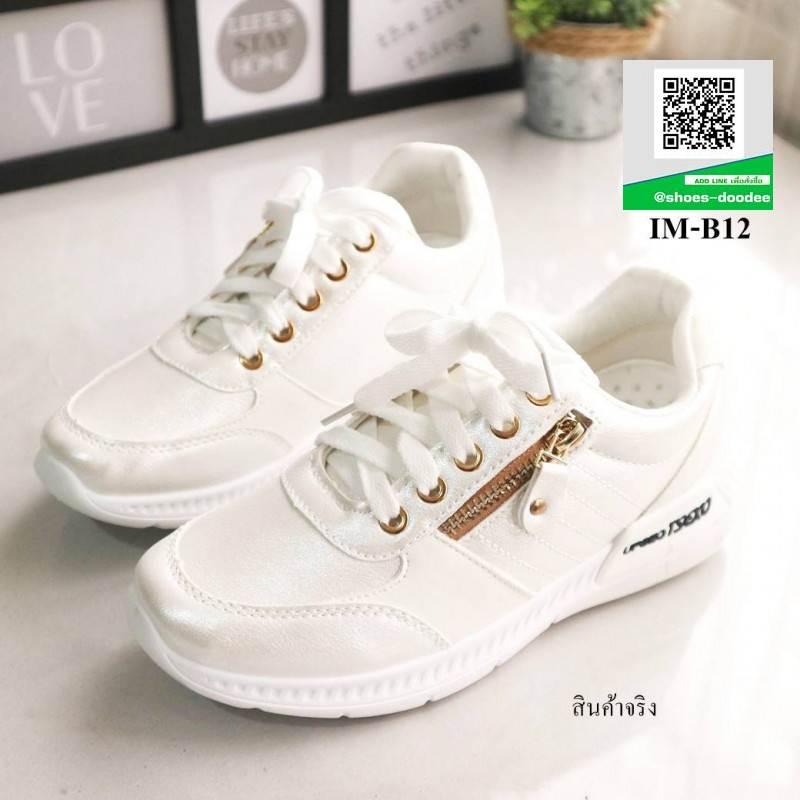 รองเท้าผ้าใบเสริมส้น แต่งซิปข้าง IM-B12-WHITE [สีขาว]