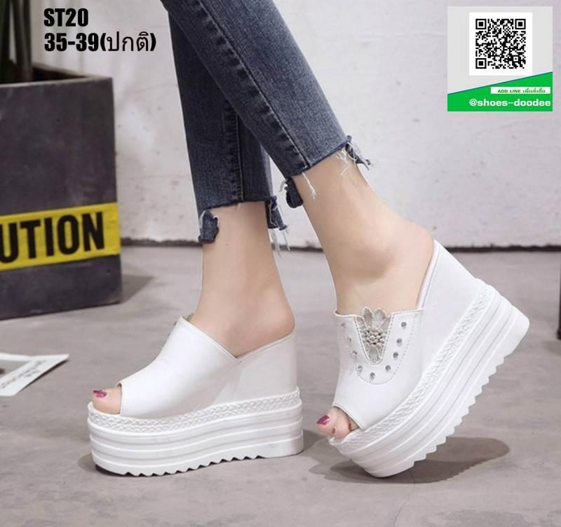 รองเท้าแบบสวมส้นเตารีด ST20-WHI [สีขาว]
