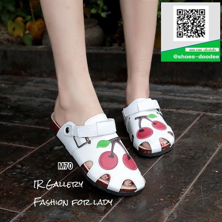 รองเท้าแตะแฟชั่นสีขาว รัดส้น ลายเชอรี่ (สีขาว )