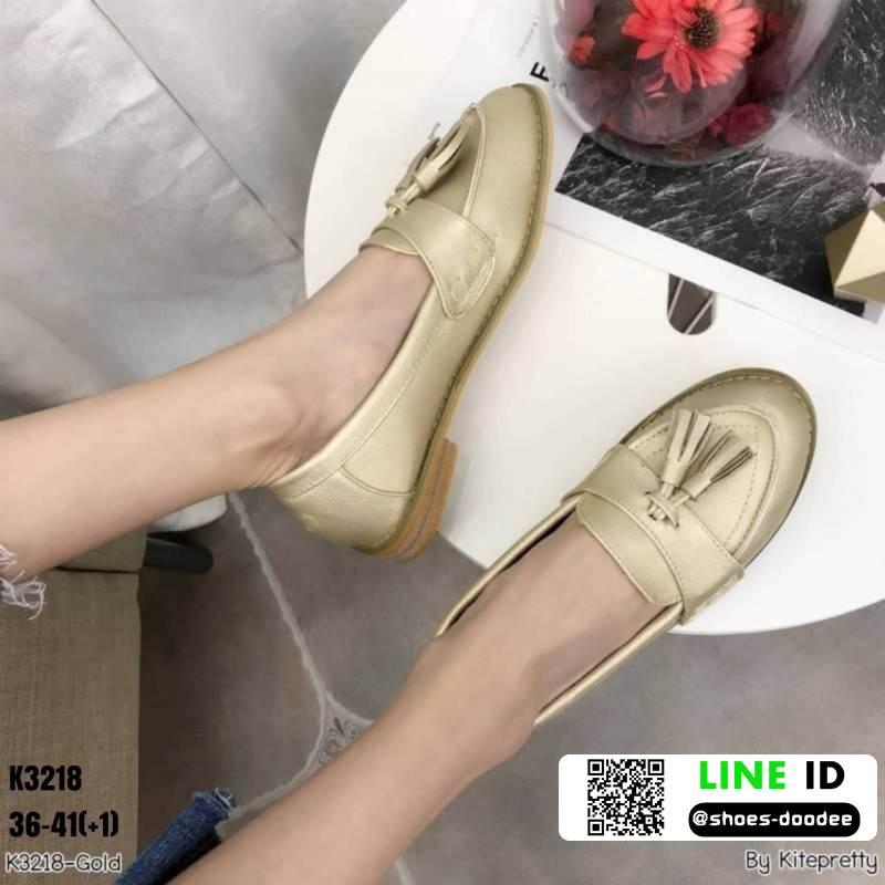 รองเท้าคัชชูสุขภาพ หนังวัวแท้100% K3218-GLD [สีทอง]