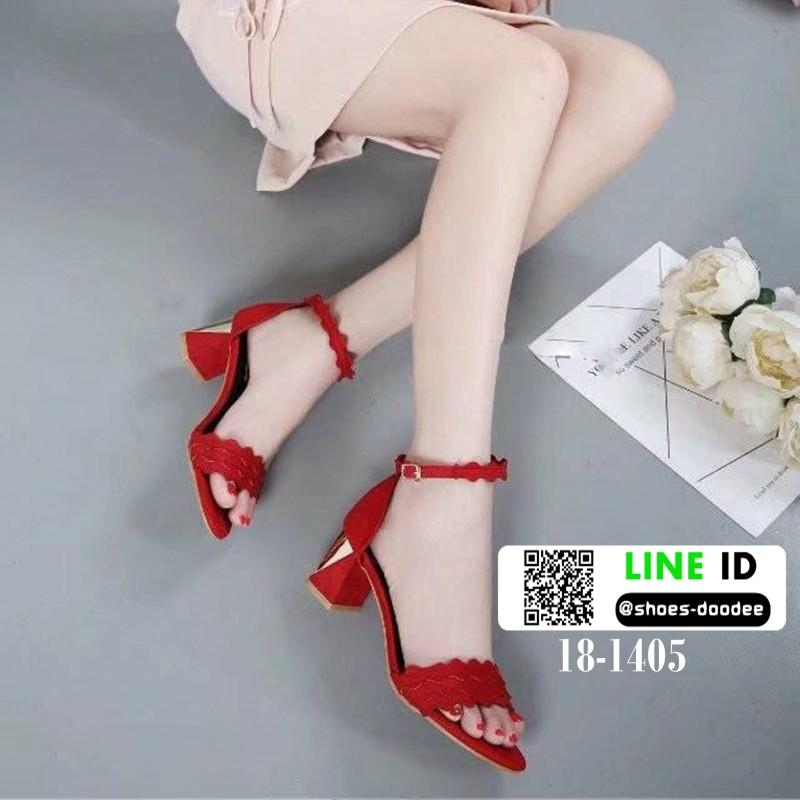 รองเท้าส้นสูง สไตล์เกาหลี 18-1405-RED [สีแดง]