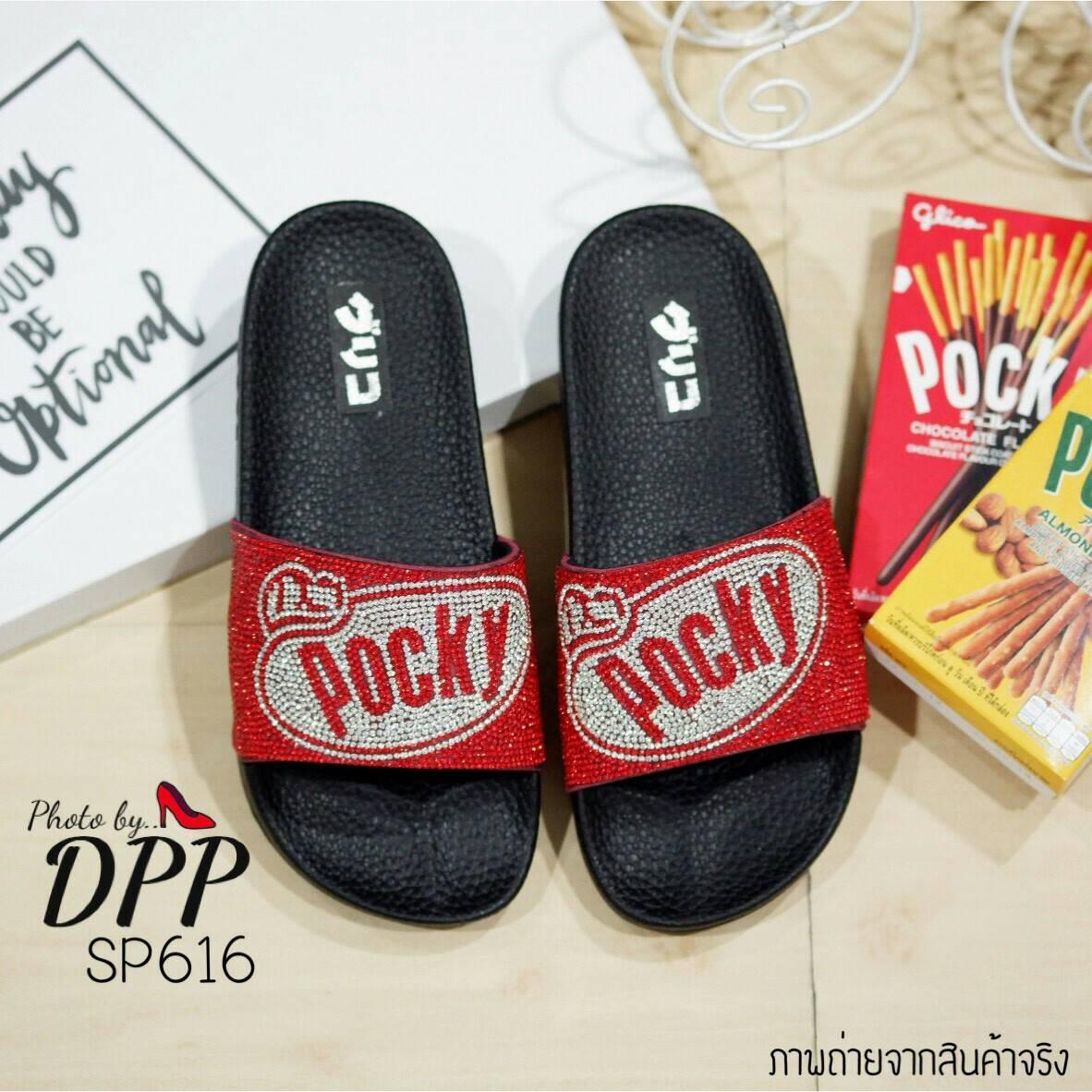 รองเท้าแตะแฟชั่นสีแดง แบบสวม POCKY slippers (สีแดง )