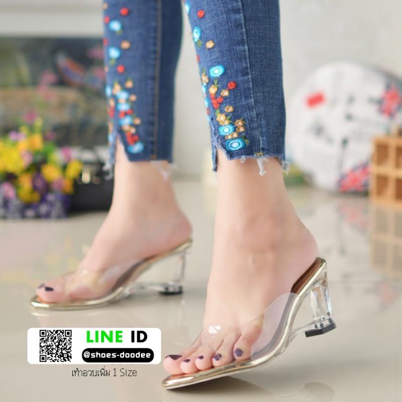 รองเท้าส้นสูง ส้นแก้ว 1848-GLD [สีทอง]