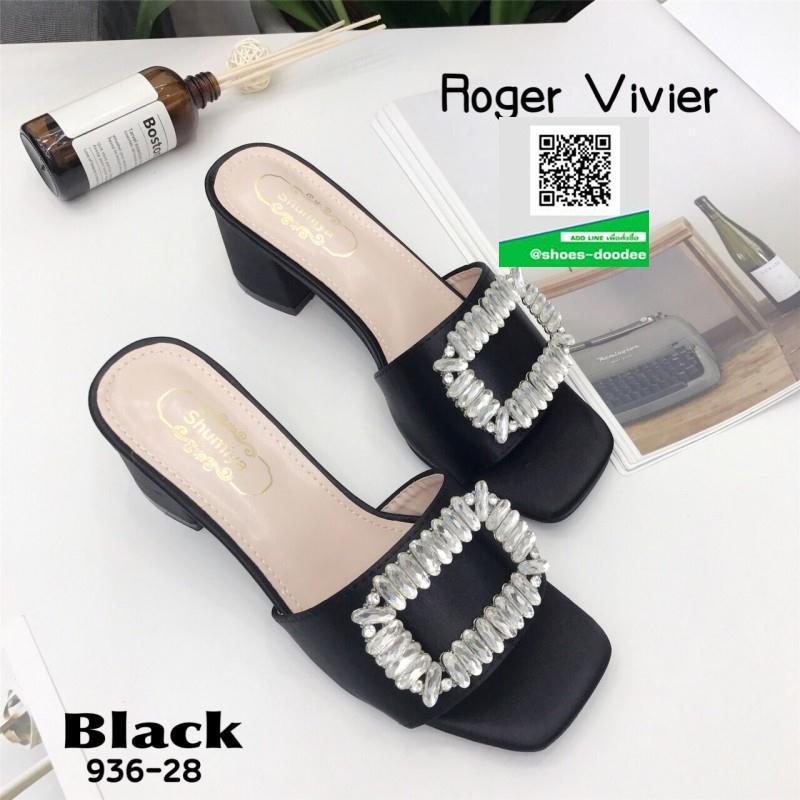 รองเท้าส้นตันสีดำ ทรงmaxi Roger vivier (สีดำ )