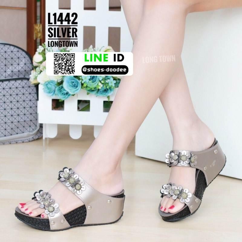 รองเท้าเพื่อสุขภาพ สายคาดมีดอกไม้ L1442-SIL [สีเงิน]