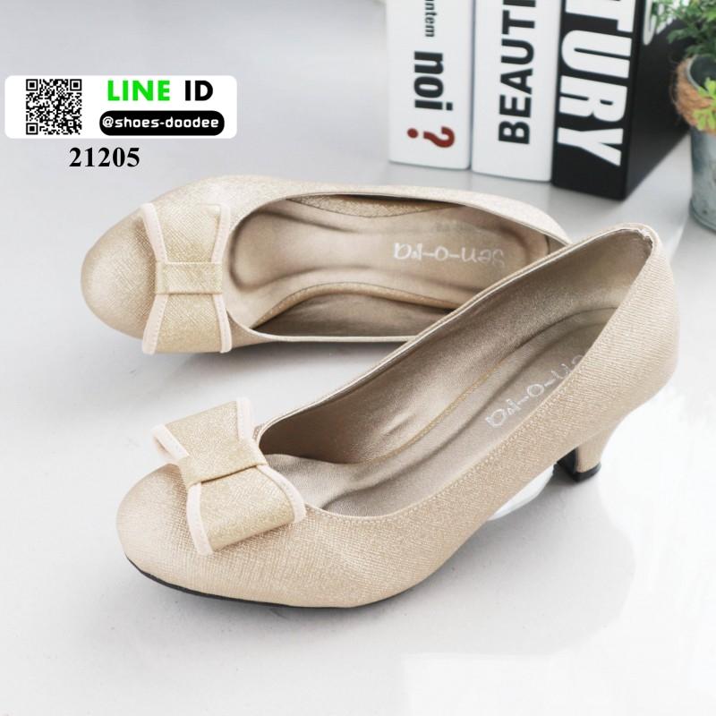 รองเท้าคัชชูส้นสูง 21205-GOLD [สีทอง]