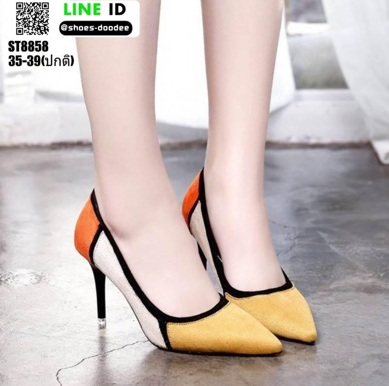 รองเท้าคัชชูส้นเข็ม ST8858-YEL [สีเหลือง]