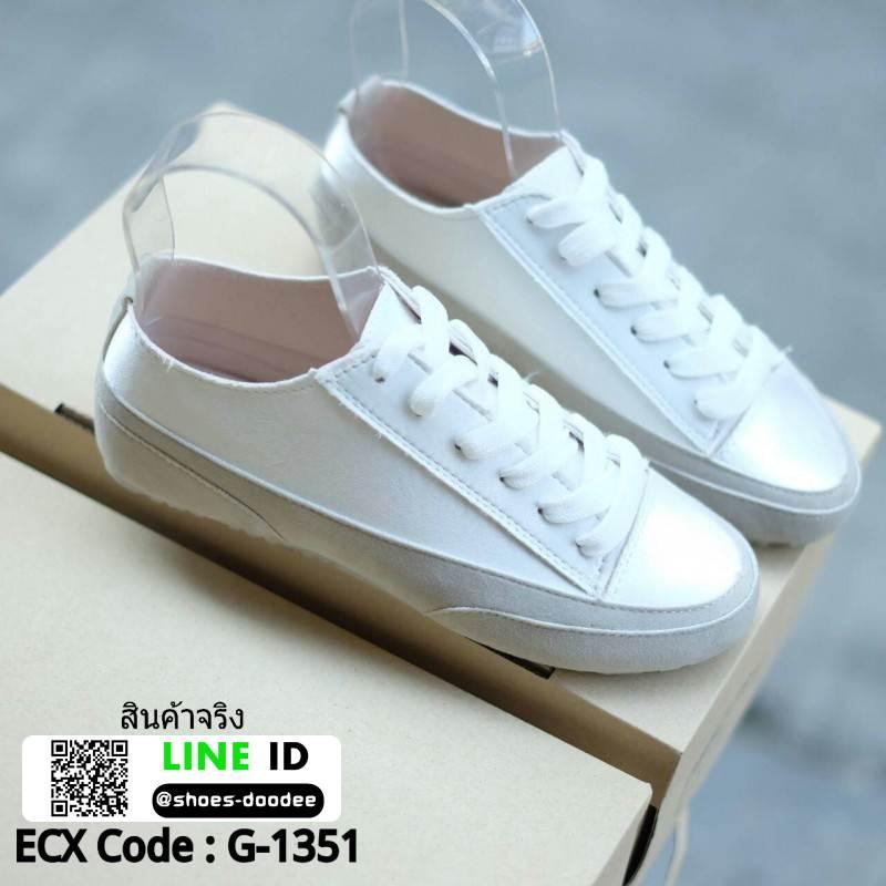 ผ้าใบ ผ้าซาติน G-1351-WHI [สีขาว]