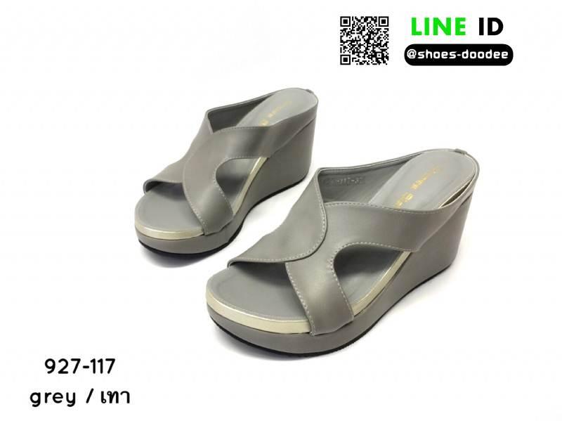 รองเท้าลำลองส้นเตารีด 927-117-GRY [สีเทา]