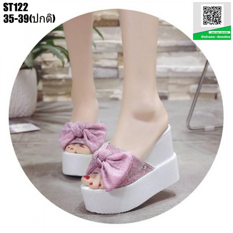 รองเท้าแบบสวมทรงเตารีด ST122-PNK [สีชมพู]