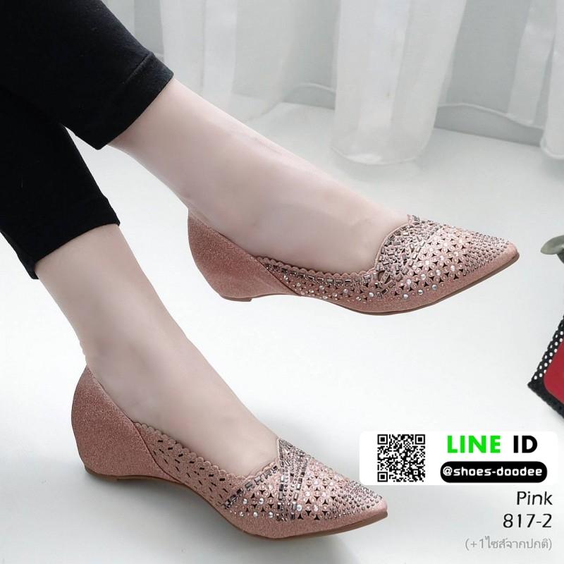 รองเท้าคัชชู ลายฉุลดีเทลเล็กๆ หนัง pu 817-2-ชมพู [สีชมพู]