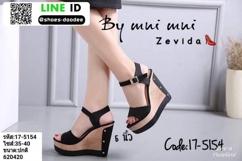รองเท้าส้นเตารีดรัดส้น 17-5154-BLK [สีดำ]