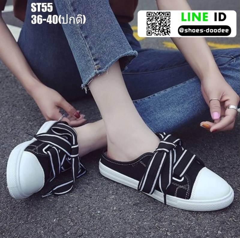 รองเท้าผ้าใบสวมเปิดท้าย ST55-BLK [สีดำ]
