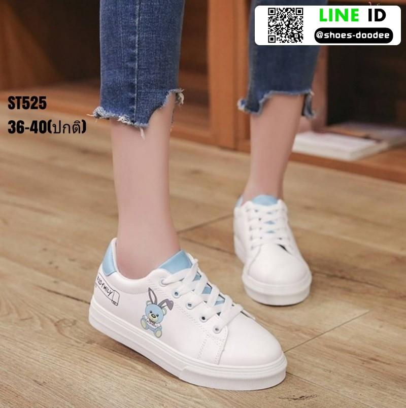 รองเท้าผ้าใบ นำเข้า100% ST525-BLU [สีน้ำเงิน]
