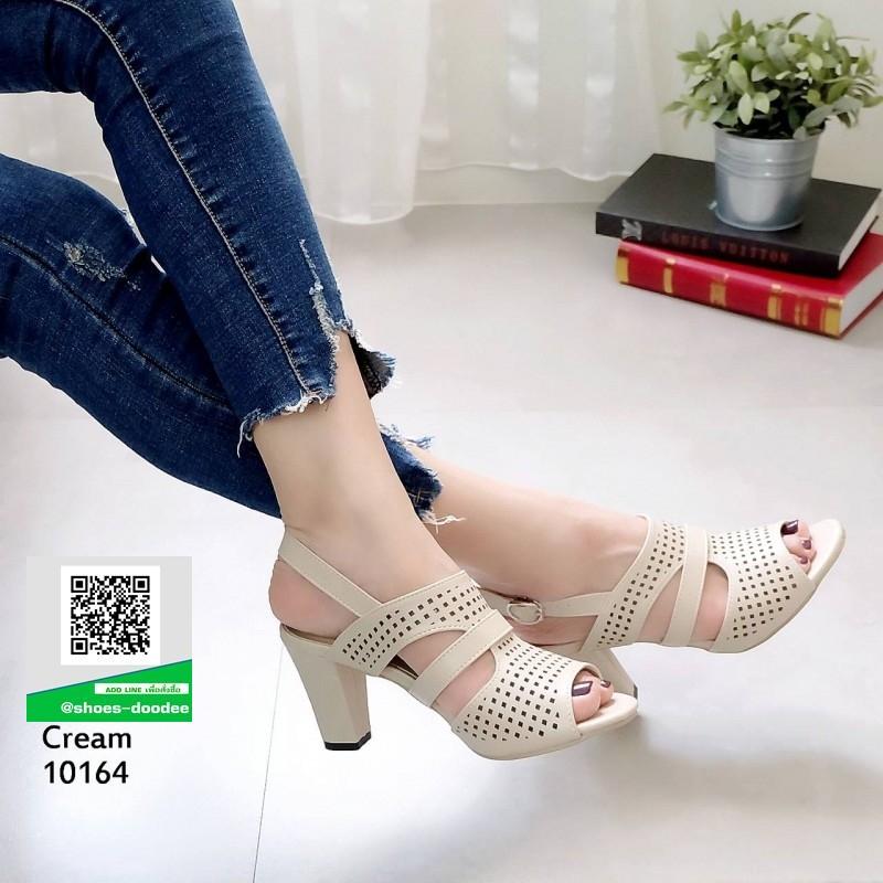 รองเท้าส้นสูงรัดส้น 10164-ครีม [สีครีม]