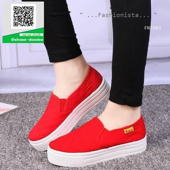 รองเท้าผ้าใบแฟชั่นสีแดง พื้นยางผสมกลิ่นหอมของดอกไม้ (สีแดง )