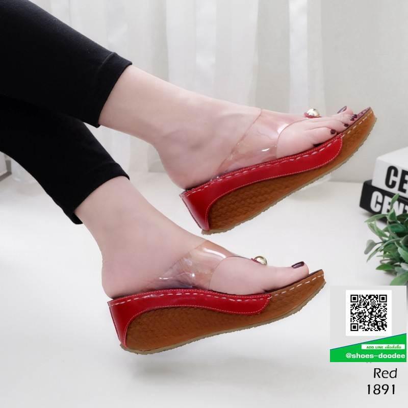 รองเท้าส้นเตารีดหูคีบหน้าใส แต่งมุกด้านหน้าสวยดูแพง 1891-แดง [สีแดง]