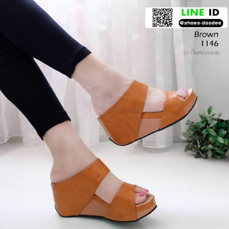 รองเท้าเตารีด Wedge shoe 2 ตอนหุ้มส้น 1146-น้ำตาล [สีน้ำตาล]