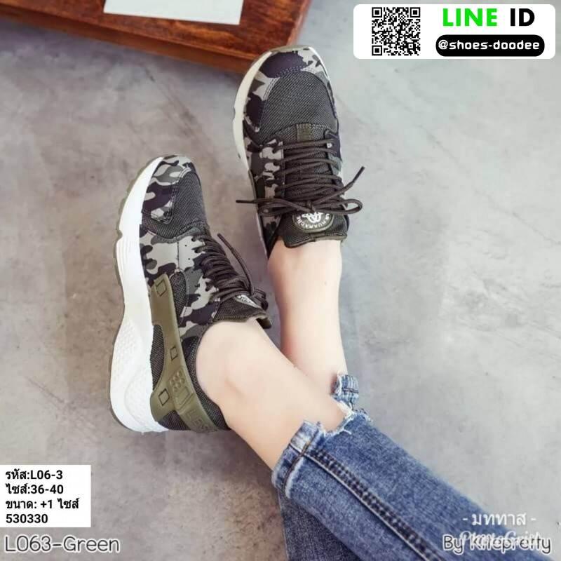 รองเท้าผ้าใบสไตล์ Sport L06-3-GRN [สีเขียว]