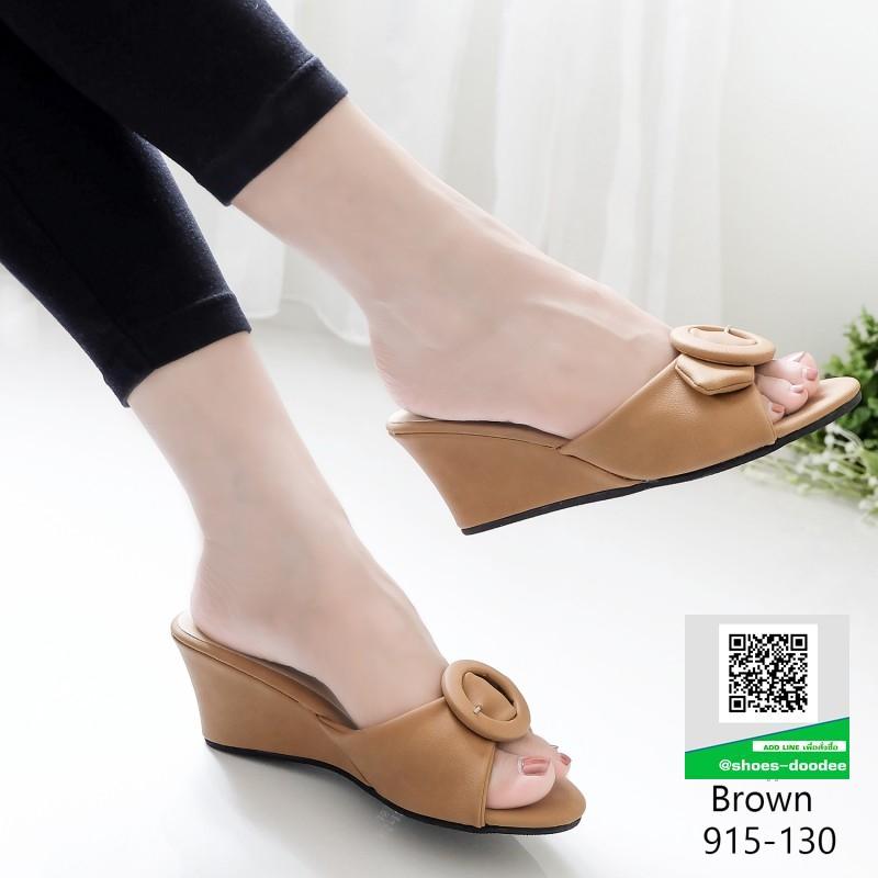 รองเท้าลำลองส้นเตารีดแบบสวม 915-130-น้ำตาล [สีน้ำตาล ]